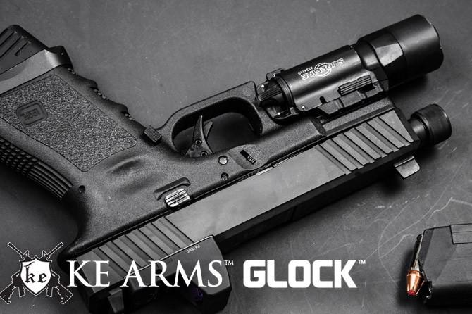 More Aftermarket than OEM: KE Arms Glock