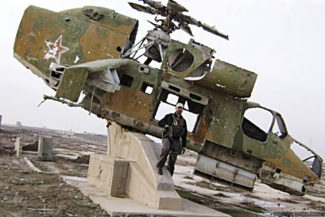 hind hellicopter
