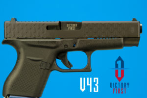 Victory First to Introduce V43 Upper Receiver at SHOT Show